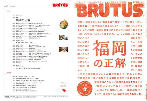 brutus-873-00