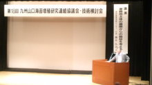 三代目ぶれ海苔帖-20110511091411.jpg