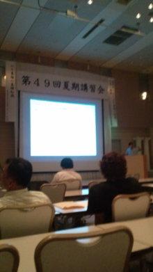 三代目ぶれ海苔帖-20110712162200.jpg